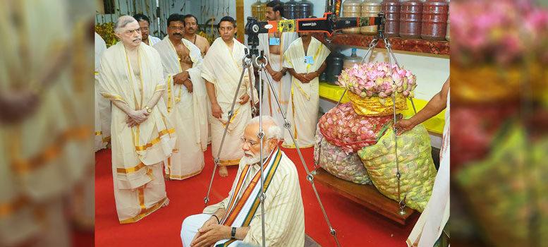 দাঁড়িপাল্লায় নরেন্দ্র মোদী